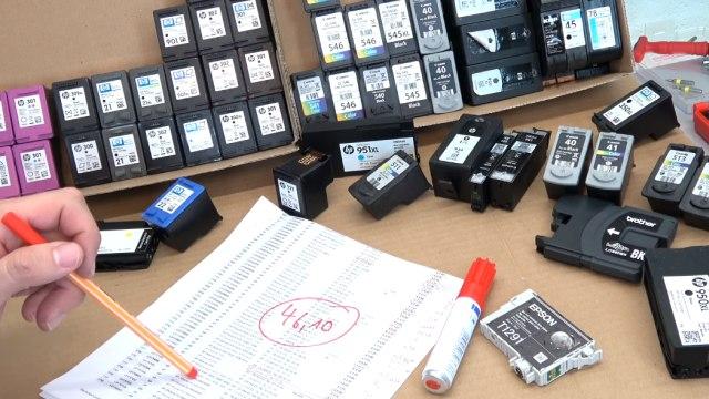 Leere Tintenpatronen verkaufen - Bargeld für Leergut - Druckerpatronen HP Canon Epson Brother - alle Druckpatronen auf diesem Bild ergeben einen Wert von 46,10 Euro