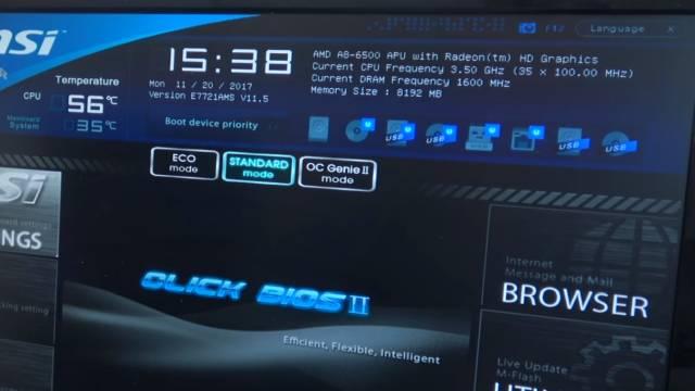 PC vom Schrott - AMD 3.5GHz 8GB SSD - kostenlos in 15min reparieren - EFI Shell Version - UEFI-Bios Temperatur ist okay